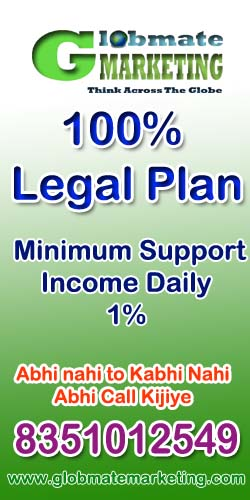 mlm classified website